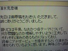 20140312_171218.jpg