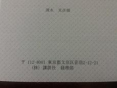 20140627_194733.jpg