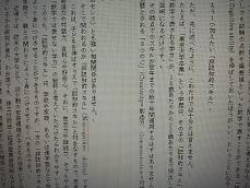 20140730_152912.jpg