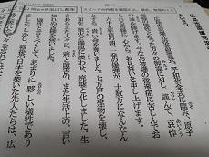 20140808_162413.jpg