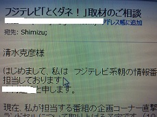 20141004_141814.jpg