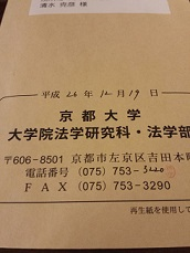 20141222_191641.jpg
