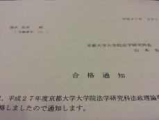 20150313_205934.jpg
