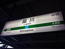20150915_083910あんぽ1.jpg