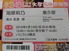 20151121_143518.jpg
