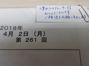 20180329_091048.jpg