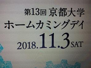 20180922_213635.jpg