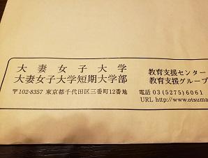 20201212_214049.jpg