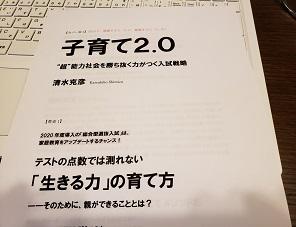 20210408_175638.jpg