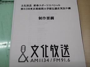9xVNmmn1Gl2eE.3-49015-1-attach-d3.jpg