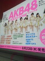 AKB481.jpg