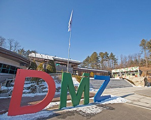 DMZ非武装.jpg
