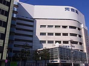 Kawaijuku_Nagoya_Campus_110222.jpg