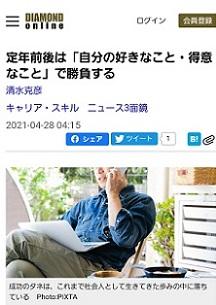 Screenshot_20210428-080942_Yahoo!.jpg