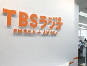 TBSnai.JPG