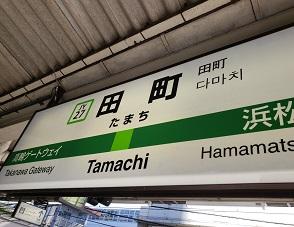 TBStamachi.jpg