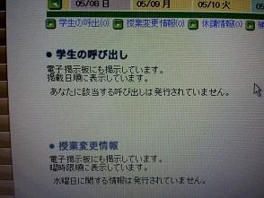 U4feXNDKe0qDQ.3-51122-1-attach-d3.jpg