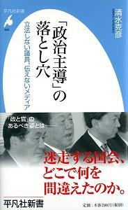 平凡社.JPG