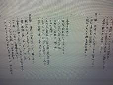 daikyuu3.jpg