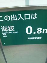 hisaitsunami.jpg
