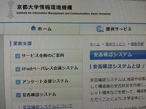 nagano2.jpg