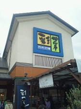 oonishi2.jpg