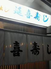 oonishi3.jpg