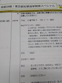 r.OqPv6nGCTzY.3-53014-1-attach-d3.jpg