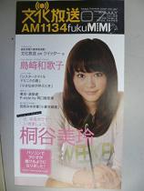 sake_karasu-img450x600-1317635688b5e9mc98041.jpg