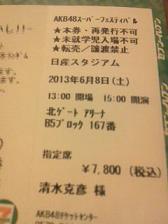 sennkyo2013-1.jpg