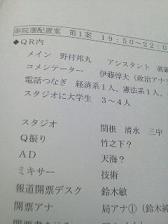 sennkyo2013.jpg