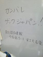tokei2.jpg