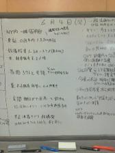 tokei3.jpg