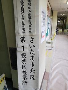 tokubann5.jpg