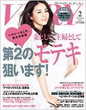 very_20120107.jpg